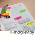 Набор самоклеящихся неоновых закладок из бумаги, 50*20, 4*50, 4 цвета, STICK