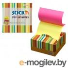 Самоклеящийся неоновый блок POP-UP 76*76, 200л, 2 цвета, в диспенсере  Полоски, STICK