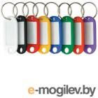 Брелок для ключей Alco 1851-10 Key Hangers белый с инфо-окном