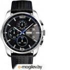 Часы наручные мужские Skmei 9106-2 синий