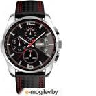 Часы наручные мужские Skmei 9106-1 красный