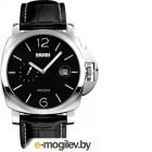 Часы наручные мужские Skmei 1124-2 белый