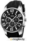 Часы наручные мужские Skmei 9128-2 черный