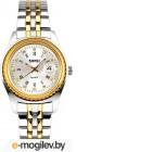 Часы наручные женские Skmei 9098-2 серебристый