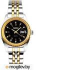 Часы наручные женские Skmei 9098-3 черный