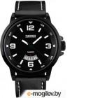 Часы наручные мужские Skmei 9115-2 черный/черный