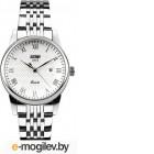Часы наручные женские Skmei 9058-14 белый/серебристый