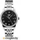 Часы наручные женские Skmei 9058-16 черный/серебристый