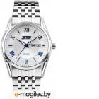 Часы наручные мужские Skmei 9102-1 синий