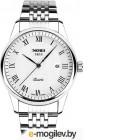 Часы наручные мужские Skmei 9058-11 белый/серебристый
