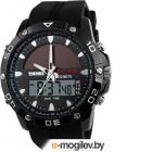 Часы наручные мужские Skmei 1064-1 черный