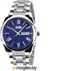Часы наручные мужские Skmei 9056-2 синий