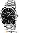 Часы наручные мужские Skmei 9056-1 черный
