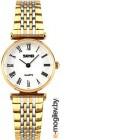 Часы наручные женские Skmei 9105-5 золотистый/белый