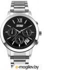 Часы наручные мужские Skmei 9097-1 черный