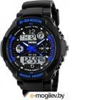 Часы наручные мужские Skmei 0931-4 черный/синий