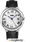 Часы наручные женские Skmei 9088-2 черный