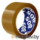 Клейкая лента упаковочная UNIBOB 805 50мм*66м, 50 мкр темная