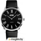 Часы наручные мужские Skmei 9092-2 черный/черный