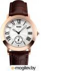 Часы наручные женские Skmei 1083-1 кофейный