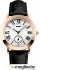 Часы наручные женские Skmei 1083-2 черный