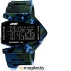 Часы наручные мужские Skmei 0817BM-2 синий