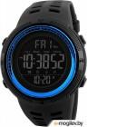 Наручные часы Skmei 1251-2 черный/синий