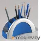 Подставка для ручек и карандашей Durable, пластик, серебряная