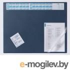 Настольное покрытие, 52 х 65 см, синий, с прозрачным верхним листом, с календарем  DURABLE, Германия