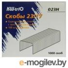 Скобы KW-trio 023H 23/17 для степлера 1000шт картонная коробка