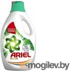 Гель для стирки Ariel Color 2.6л