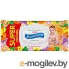 Влажные салфетки ООО КПД Super Fresh 120шт