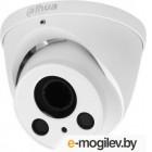 Аналоговая камера Dahua DH-HAC-HDW2231RP-Z-DP-27135