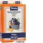 Комплект пылесборников Vesta PH 03 Philips