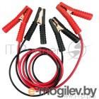 Провода пусковые Digma DCC-600A 2м черный/красный (упак.:1шт)