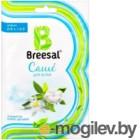 Breesal SAC020.01/1 Comfort