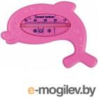 Термометр Canpol Дельфин 2/782 (розовый)