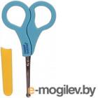 Ножницы для новорожденных Canpol Безопасные с чехлом / 2/809 голубой