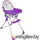 Стульчик для кормления Selby 152 Совы (фиолетовый)