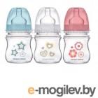Бутылочка для кормления Canpol Newborn Baby с широким горлышком 0+ / 35/216 (120мл, бежевый)