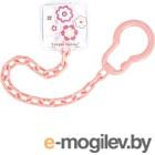 Держатель для пустышки Canpol Newborn Baby / 10/877 розовый