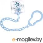 Держатель для пустышки Canpol Newborn Baby / 10/877 (голубой)