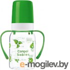 Бутылочка для кормления Canpol С ручками 3+ / 11/821 120мл, зеленый