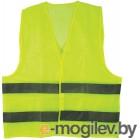 Stvol SG02 XL Yellow