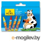Мелки восковые Adel 228-2834-000 круглые 10мм 12 цветов картонная коробка/европодвес