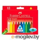 Трехгранные восковые карандаши TRIANGULAR, 12 цветов