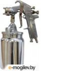 [Пневматическое оборудование] FUBAG BASIC S1000/1.8 HP Краскораспылитель [110105] {160л/мин_3.5бар_нижний бачок 1л_1.8мм}