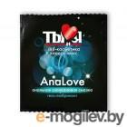 Крем-любрикант Ты и Я АnaLove 4г,20 шт в упаковке