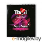 Гель-любрикант Ты и Я MiniMini для женщин 4г,20 шт в упаковке