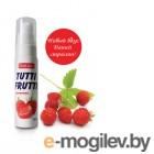 Съедобная гель-смазка TUTTI-FRUTTI для орального секса со вкусом земляники 30г